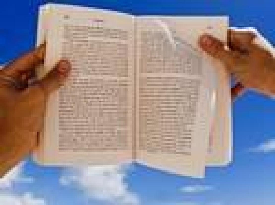 Che libro sarà nel 2012?