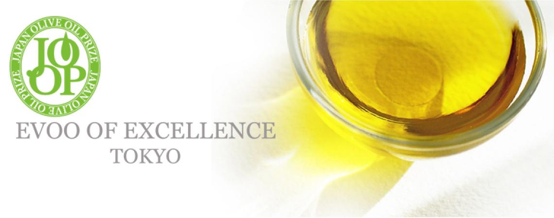Japan Olive Oil Prize e JOOP Design Award celebrano qualità e la bellezza dei migliori oli extra vergini di oliva